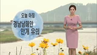 기상캐스터 윤수미의 6월 3일 날씨정보