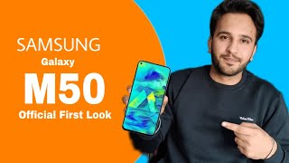 Samsung Galaxy M50 Confirm Launching Date , Price And Features