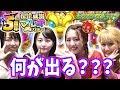 【モンスト】5周年記念★マルチガチャ!【アプガ】【新井】