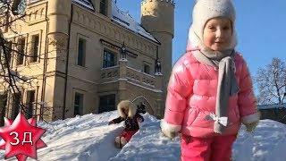 ЛИЗА И ГАРРИ ГАЛКИНЫ - Зимние забавы, февраль 2018 год!
