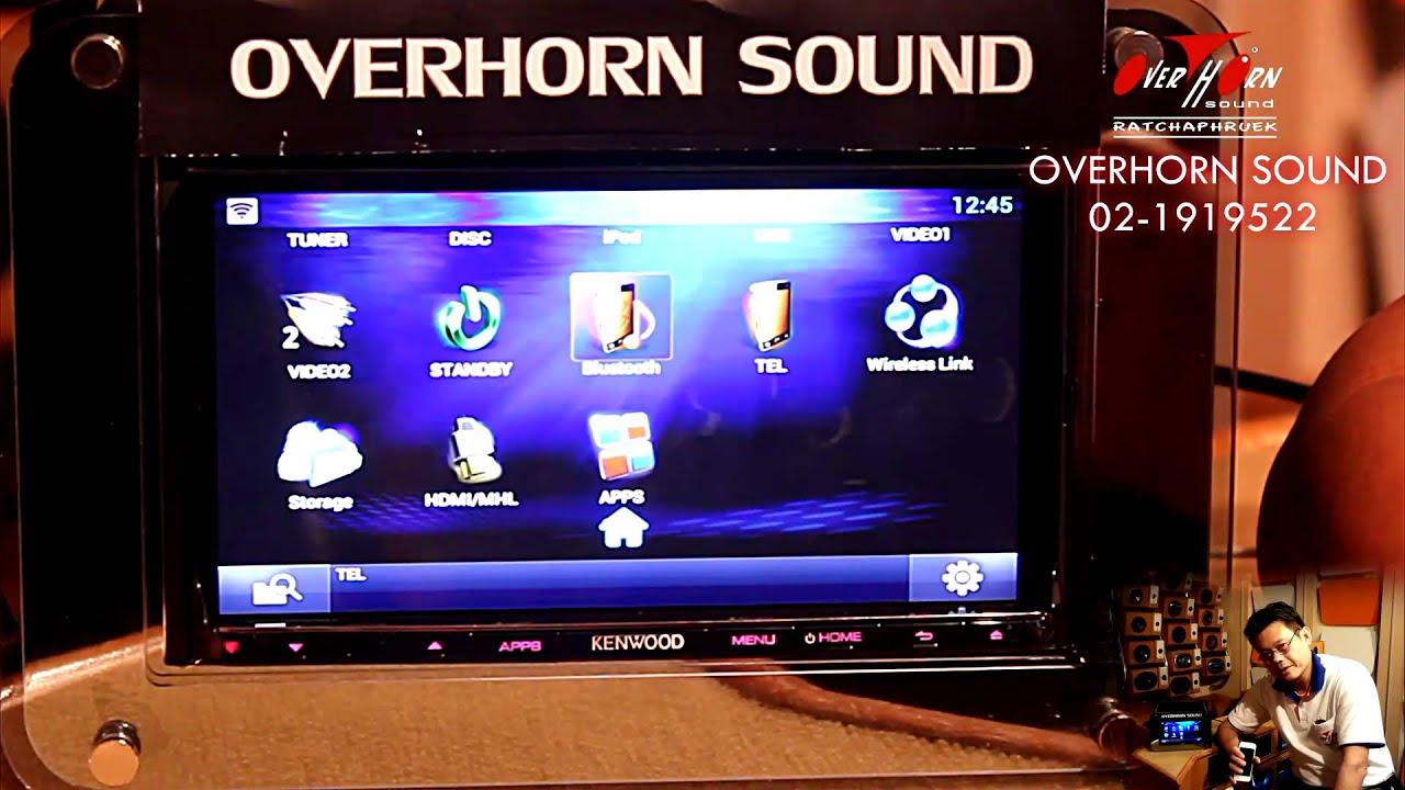 KENWOOD DNR8035BT MULTIMEDIA RECEIVER BLUETOOTH DRIVER PC