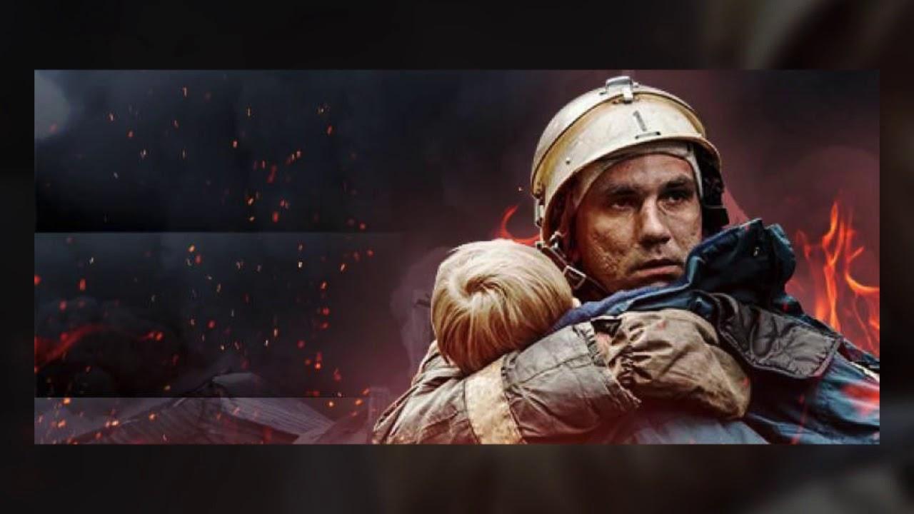 Поздравления с днем спасателя в фото 430