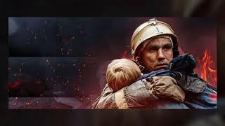День спасателя 2017, поздравления с днем спасателя