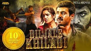 Diljale Khiladi (Thiri) 2019 New Hindi Dubbed | Latest South Action Movie