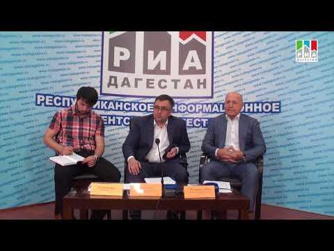 Пресс конференция с представителями филиала ФКУ Упрдор Каспий