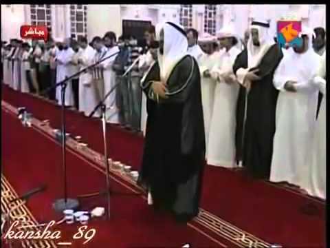 Sheikh Mishary Rashid Alafasy Surah Taaha Very Beautiful Emotional Quran Recitation (Must Listen)