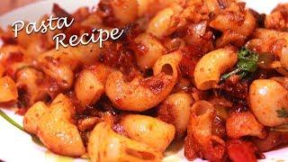 Macronies Pasta Recipe 2019 |  Indian Style Macaroni Pasta Recipe |  Vegetable Pasta