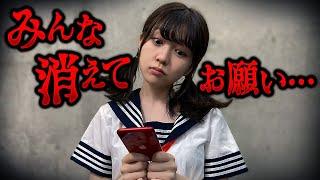 講談社コミックプラス https://news.kodansha.co.jp/8328 ・Amazonリンク(自殺投票) https://www.amazon.co.jp/gp/product/4065190711 ・peepリンク https://peep.jp ...