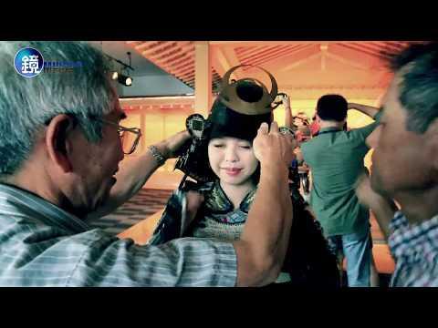 鏡食旅》日本武士盔甲試穿體驗