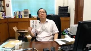 Publication Date: 2014-07-15 | Video Title: 荃灣聖芳濟中學校友會