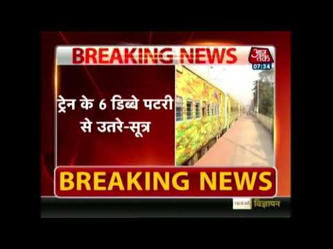 Nagpur-Mumbai Duronto Express Derails Near Titwala Of Maharashtra