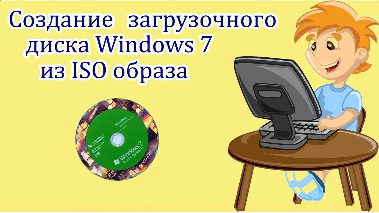 Загрузочный диск windows xp с интегрированными sata драйверами.