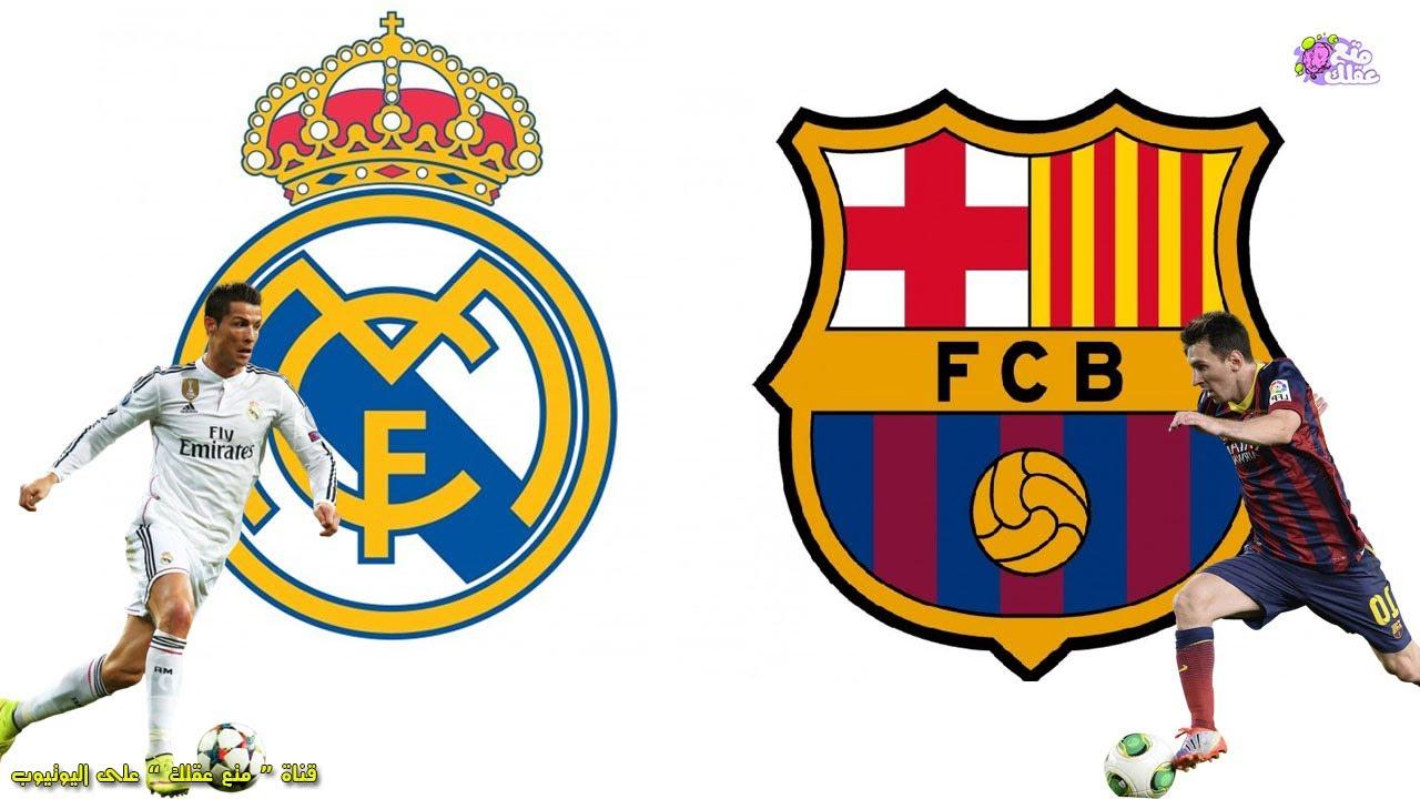 تاريخ ومعانى شعارات اشهر الأندية الإسبانية | ريال مدريد - برشلونة - اتلتيكو مدريد- فالنسيا