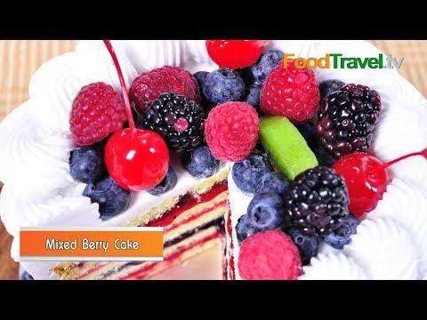 มิ๊กซ์เบอรี่เค้ก Mixed Berry Cake