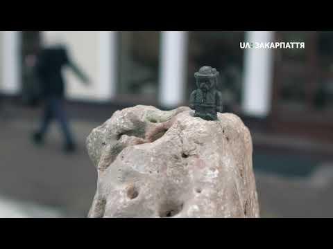 """""""Міні-скульптури: Події"""" автор А.Кобаль """"Ранок на Тисі"""""""