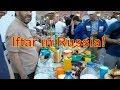 Eid Mubarak !  Iftar in Russia//шурпа