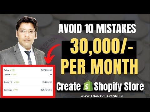 Create Shopify Dropshipping Store & Earn 30000 Per Month - Avoid 10 Mistakes on Product Page - Hindi thumbnail
