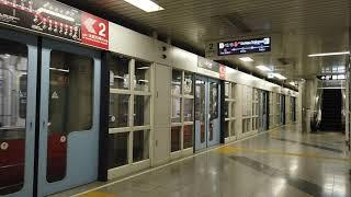 京都市営地下鉄東西線 六地蔵駅の50系 Kyoto Municipal Subway Tōzai Line Rokujizō Station (2020.8)