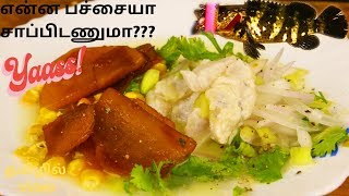 Grouper Fish Catch & Raw Cook -  Ceviche Recipe - Tamil Fishing Channel