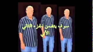 اعلان الجزء الثاني لفضيحة يونس المجبري