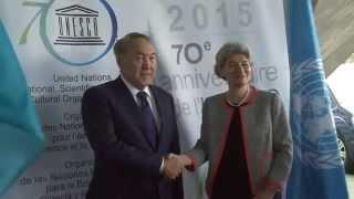 ВИЗИТ ПРЕЗИДЕНТА КАЗАХСТАНА В ЮНЕСКО
