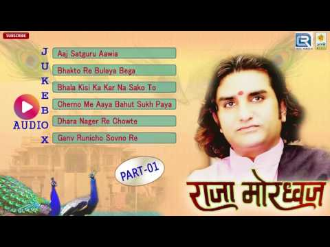 Prakash Mali New Bhajan | Raja Mor Dhwaj | Part 1 | AUDIO JUKEBOX | Rajasthani Devotional Songs