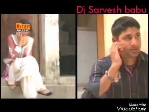 दो दिल को मिला दें हो रहा dj Sarvesh