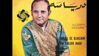 Rabah Driassa _ Ya elGomri Wadi Slami lel Ghorba_???? ??????_?? ????.wmv