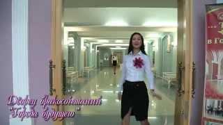 Свадьба в Городе Будущего г. Шахты Ростовская область Россия