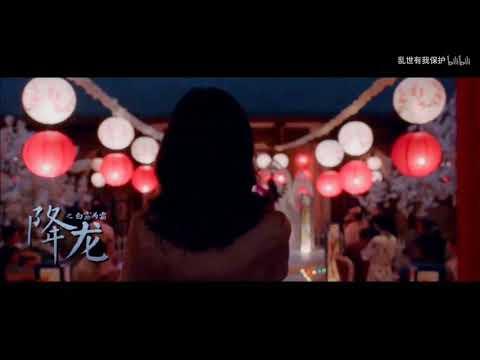 杨昊铭 - 为你我受冷风吹 (Yang Haoming - Wei Ni Wo Shou Leng Feng Chui