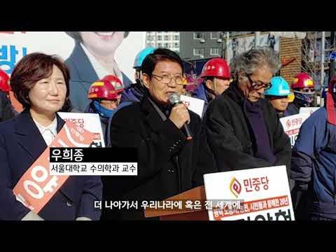[충격]주한미군 평택시대 김양현, 국회의원 출마하다?!