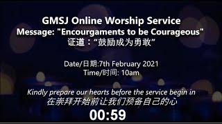 GMSJ Sunday Service 20210207