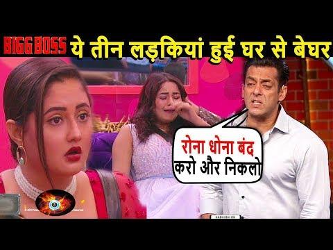 Weekend Ka vaar, Rashmi,devoleena and shefali bagga evicted Biggboss 13,Salman Khan Mp3
