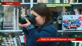 В Казани стало больше работодателей, которые предлагают вакансии инвалидам    ТНВ