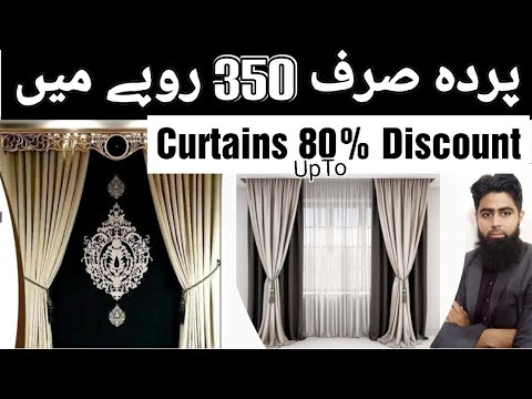 Curtain Wholesale Market | Cheap Curtain Market | Cheap Price Curtains | Pardo Ka Wholesale Business