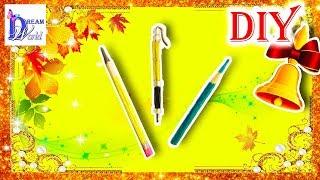 Как сделать карандаши и ручки для кукол (школа). DIY. How to make pens and pencils for Dolls.