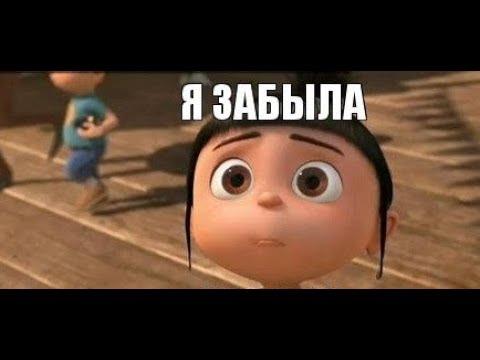 Что делать если забыли пароль от сети Одноклассники?