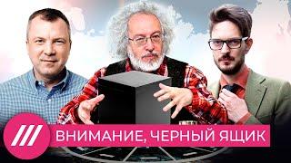 Как электронное голосование перевернуло выборы в Москве
