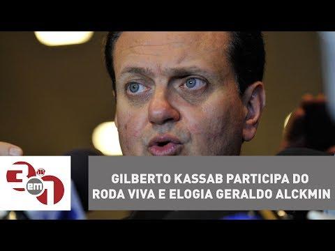 Gilberto Kassab Participa Do Roda Viva E Elogia Geraldo Alckmin