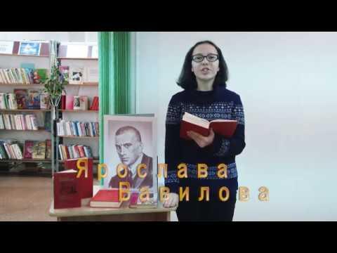 Изображение предпросмотра прочтения – ЯрославаВавилова читает произведение «Война объявлена» В.В.Маяковского