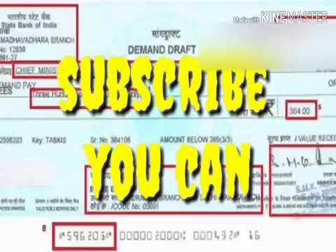 How to make demand draft