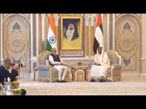 India Prime Minister Narendra Modi Live From Abu Dhabi   BJP   GT TV
