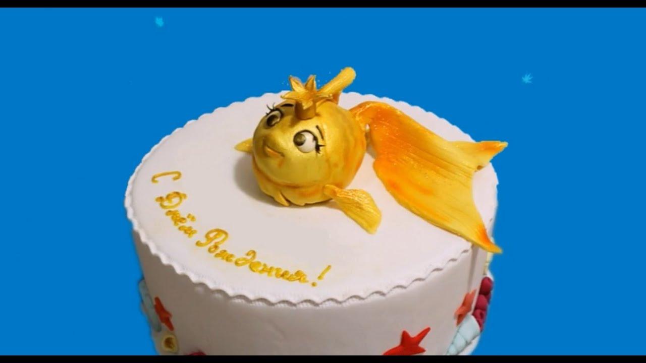ходе своего поздравление с днем рождения для рыбы от рыбы самая большая собака