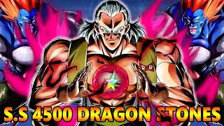 4500 DRAGON STONE SUMMONING FOR FUSION ANDROID #13!! JAPANESE DOKKAN BATTLE!!