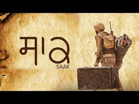 ਸਾਕ   Saak   Mandy Takhar   New Punjabi Movie   Latest Punjabi Movie 2018   Punjabi Movies   Gabruu