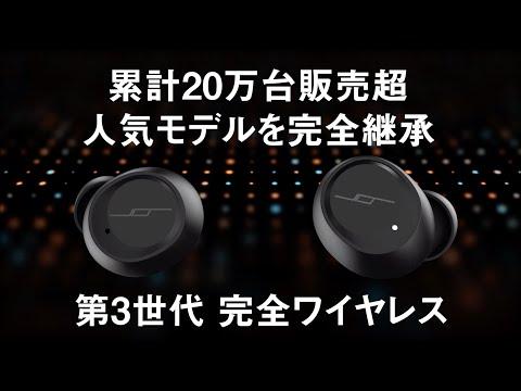 (JPRiDE) ワイヤレスイヤホン TWS-335 紹介ムービー