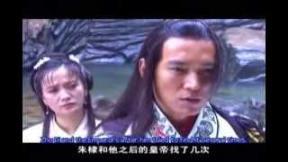 Sword Stained With Royal Blood Ep04c 碧血剑 Bi Xue Jian Eng Hardsubbed