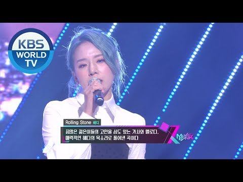 HEDY - Rolling Stone [Music Bank / 2019.11.01]