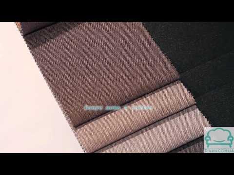 Мебельная ткань Бонус нова Жаккард Exim Textil