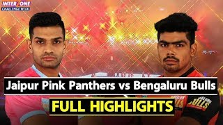 Watch: Pro Kabaddi League: Bengaluru Bulls beat Jaipur Pink Panthers by 45-30 | Sports Tak